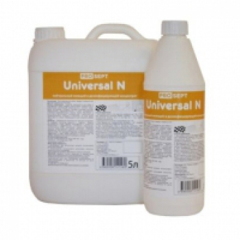Universal N